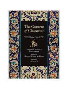 The Content of Character Ethical Sayings of The Prophet ﷺ