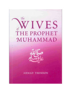 The Wives of the Prophet Muhammad