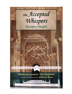 "The Accepted Whispers ""Munajat-e-Maqbul"""