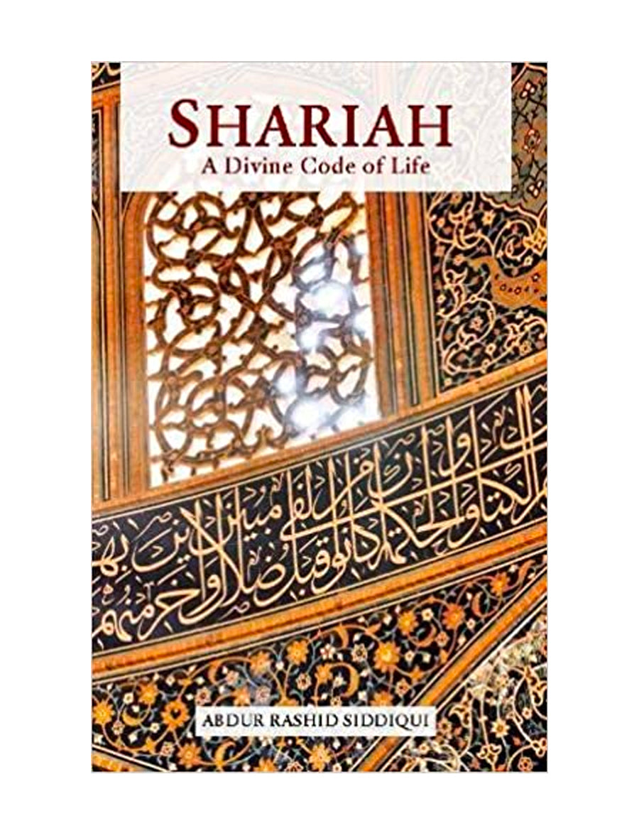 Shariah A Divine Code Of Life