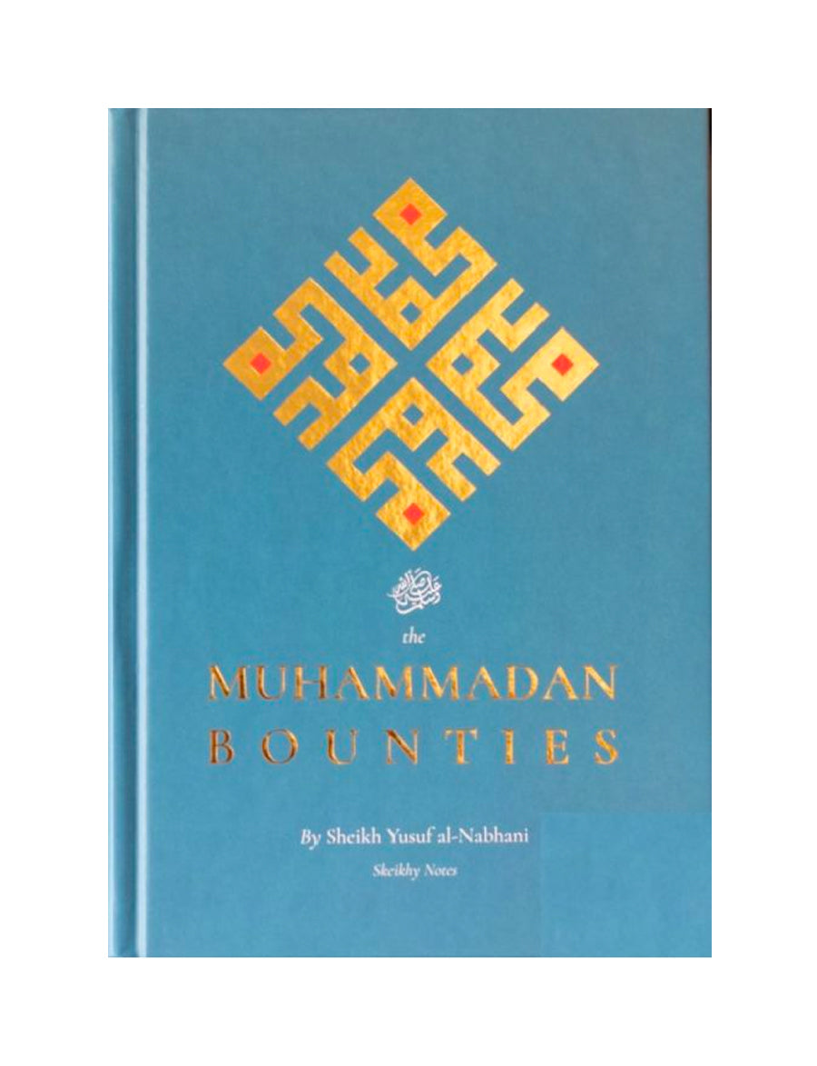 The Muhammadan Bounties