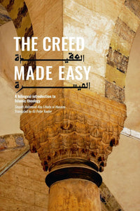 The Creed Made Easy A bilingual introduction to Islamic theology