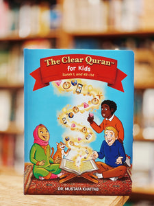 The Clear  Quran  for Kids Surah 1,and 49 - 114