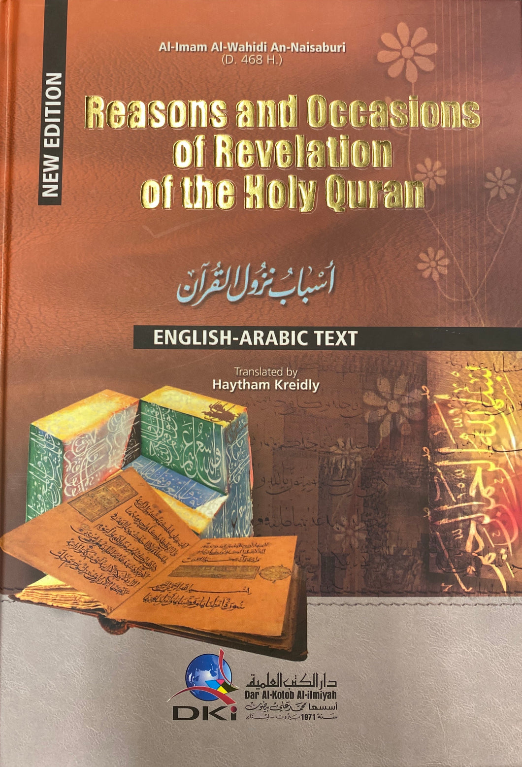 Reasons & Occasions of Revelation of the Holy Quran