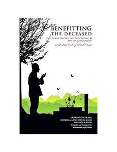 Benefitting the Deceased: The good practices of the Prophet