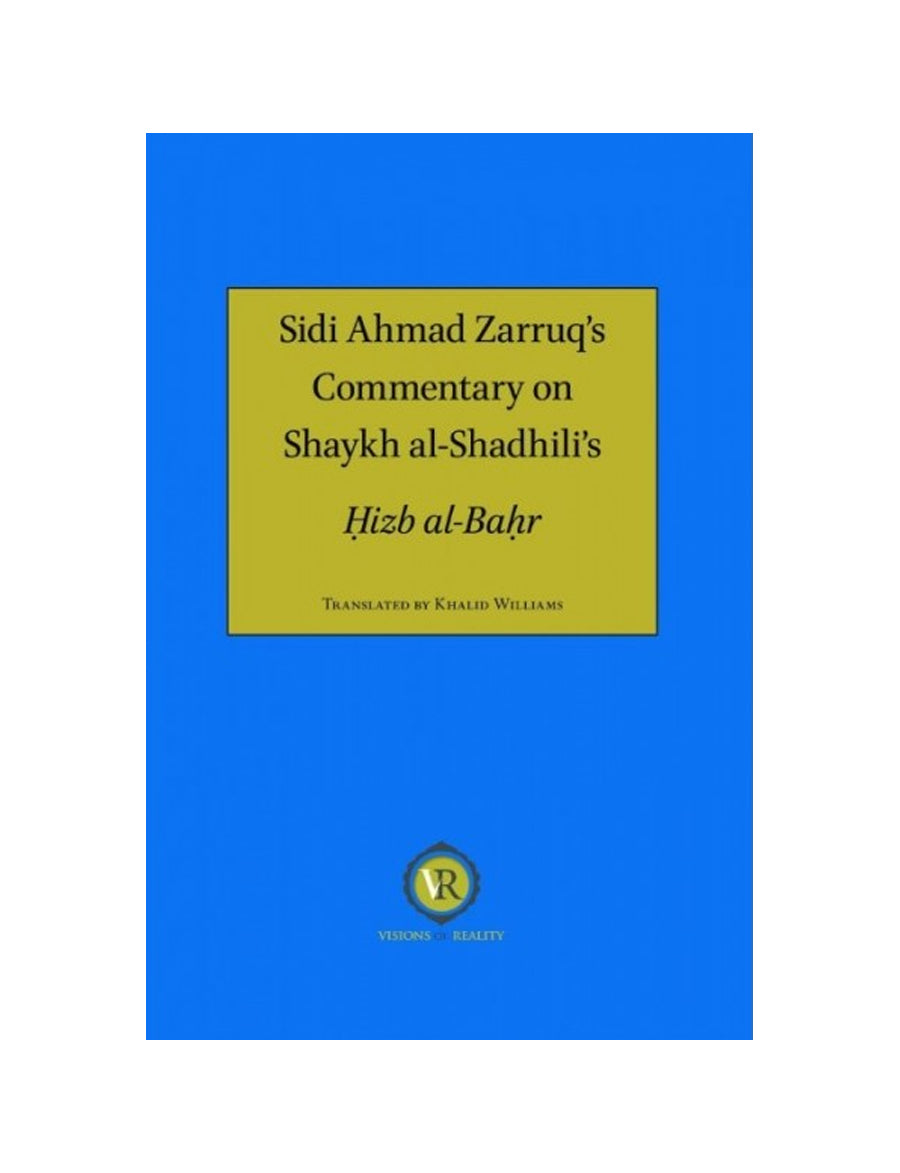 Commentary on the Hizb al-Bahr by Sheikh Ahmad Zarruq