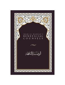 Beneficial Counsels (Wasaya)