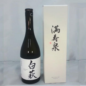 Japanese SAKE MASUIZUMI (Shirahagi:purely Rice Brewing:Zyunmai-Ginzyou)Made in Japan,from Toyama city (720 ml with BOX)