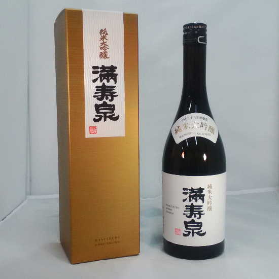 Japanese SAKE MASUIZUMI (purely Rice Brewing:ZYUNMAI-DAI-GINZYOU)Made in Japan,from Toyama city (720 ml with BOX)