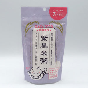 【BABY FOOD】Shikokumaigayu (紫黒米粥)  Porridge for Baby (pre-heated rice powder)【80g Stand-Pack with zipper】