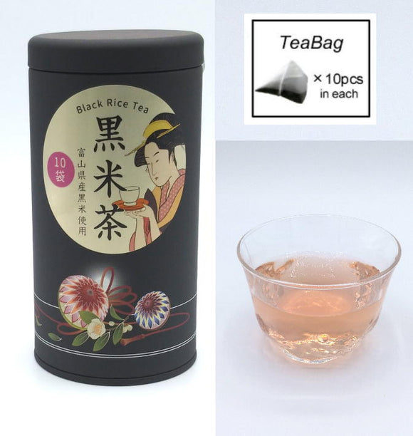Black Rice Tea <10pcs tea bags in can canister>