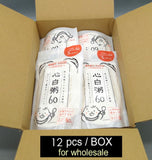 【12pcs/BOX wholesale】【BABY FOOD】Shinpakugayu60 (心白粥60)  Porridge for Baby (pre-heated rice powder)【80g Stand-Pack with zipper】