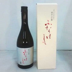 Japanese SAKE MASUIZUMI (Funahashi:purely Rice Brewing:ZYUNMAI-DAI-GINZYOU)Made in Japan,from Toyama city (720 ml with BOX)