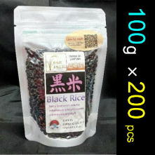 【100g package * 200pcs / BOX】Black Rice (Ancient rice) packaging with zipper