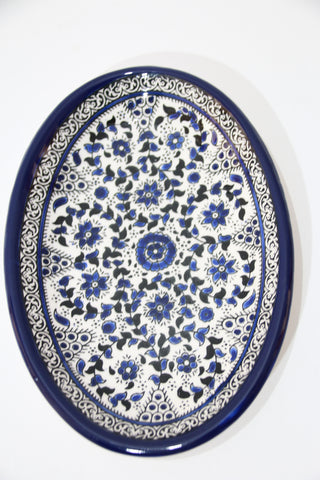 Navy Blue Long Plate