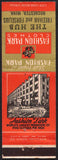 Vintage matchbook cover FASHION PARK CLOTHES The Hub Rochester Minnesota n-mint