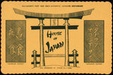 Vintage placemat HOUSE OF JAPAN Japanese Restaurant Baltimore Maryland n-mint+
