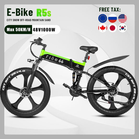 1000W Foldable Electric Bike with Fat 26