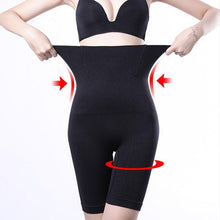 Load image into Gallery viewer, Butt Lifter Control Panties Women High Waist Trainer Slimming Seamless Lingerie Tummy Pant Shapewear Underwear Body Shaper 2020 - {{ soapsforyoni.com}}