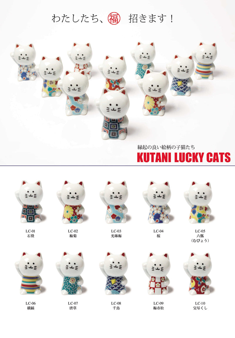LUCKY CATS 梅市松 LC-09