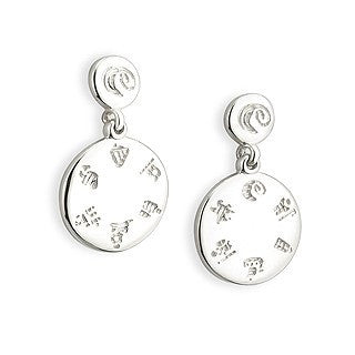 History of Ireland Sterling Silver Drop Style Earrings