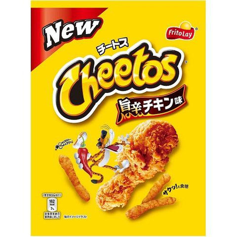 Cheetos Fried Chicken