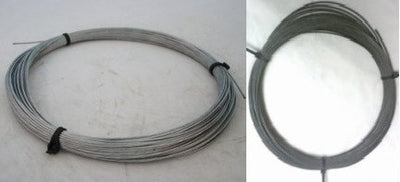 7X7 Korean Cable