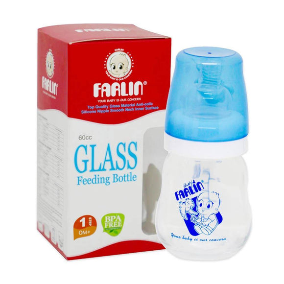 Farlin Baby Glass Feeding Bottle 20Z NB-205 (A) - enemmall.com