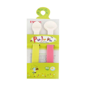 Farlin Magic Feeding Spoon Set BF-237(D)