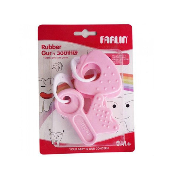 Farlin Baby Rubber Gum Soother BF-14901 (A) - enemmall.com