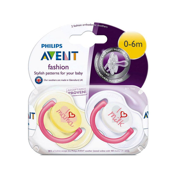 AP Baby Fashion Soother 0-6M PK2 SCF172/50 (1899) (A+) - enemmall.com
