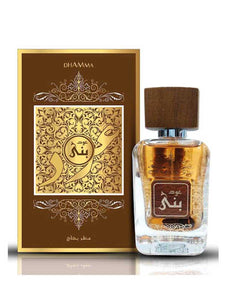 Oud Bunni EDP 85ml
