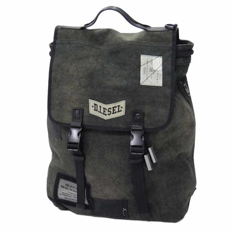 DSL Men VOLPAGO BACK BACKPACK X05886-PR125-T8013 - enemmall.com