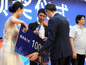 Kite Receives Product Design Award in the Shenzhen-Macao Innovation Week 2020