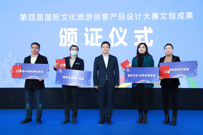 Incus Receives Another Award in the Shenzhen-Macao Innovation Week