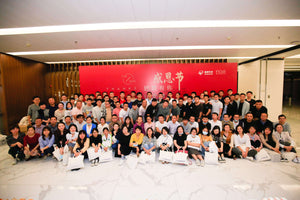 Thanksgiving 2020 – Joint Event by Googoltech and Incus