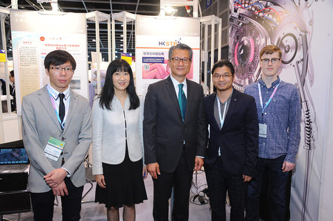 1st Asia Exhibition of Inventions (AEI) Hong Kong