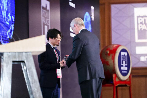 Incus receives the 1st Prize, Audience Vote Award at Pitch@Palace China 3.0