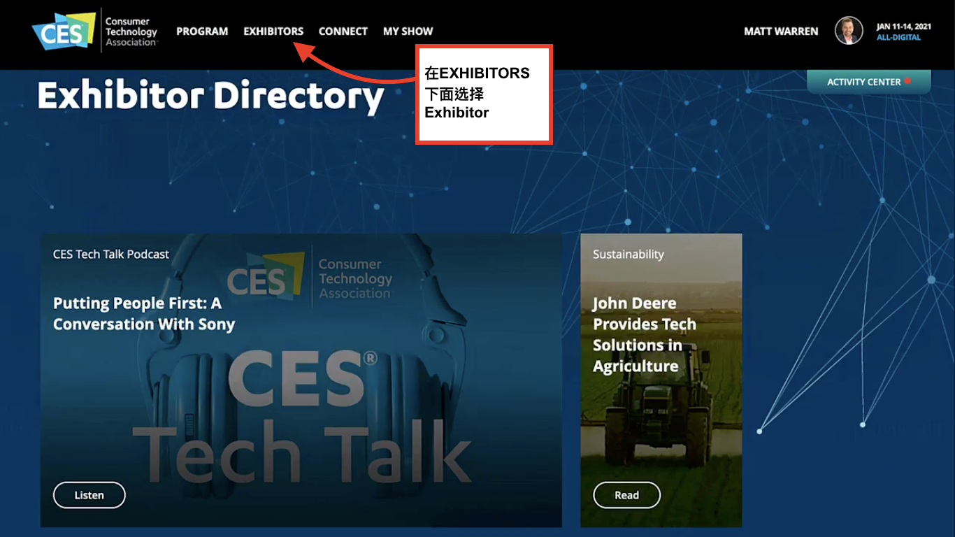 Step 1 to connect with Incus at CES 2021