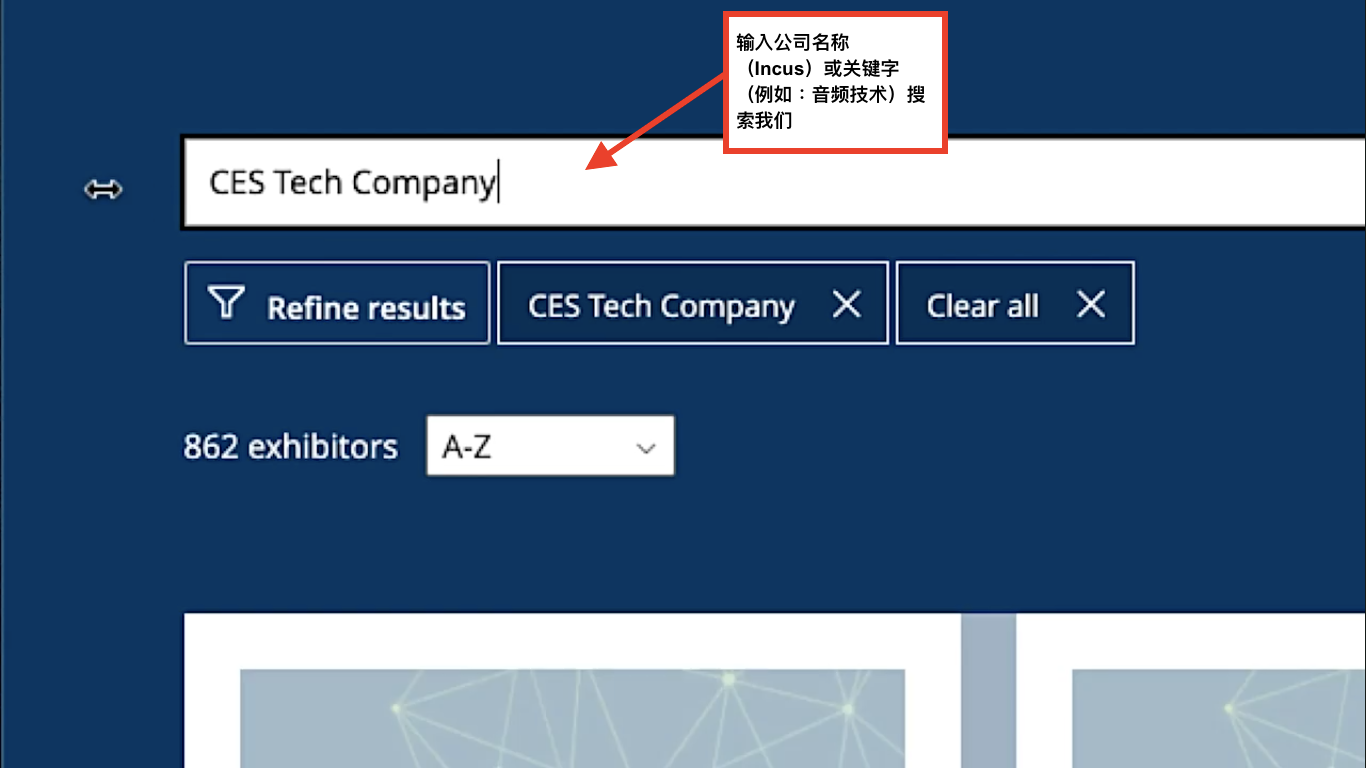 Step 2 to connect with Incus at CES 2021