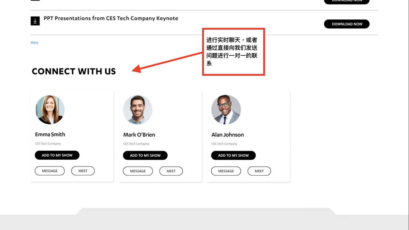Step 4 to connect with Incus at CES 2021
