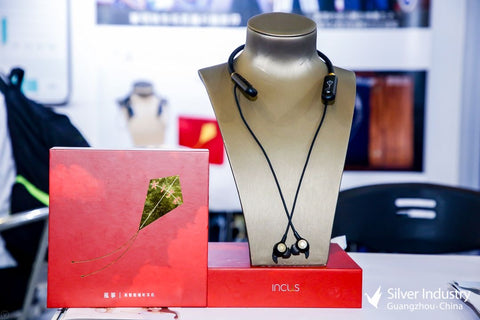 Kite smart personal sound amplifier displayed at the 7th China International Silver Industry Exhibition