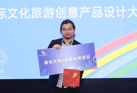 Kite received award in the Shenzhen-Macao Innovation Week