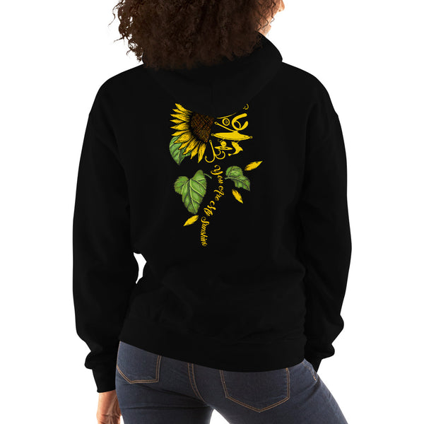 Fish Sunflower Hoodie 11 Colors
