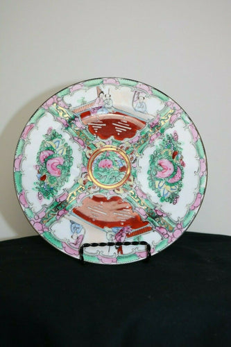 Oriental Asian Rose Medallion Round decorative dish Plate 8.5