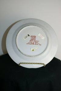 Antique Chinese Export Porcelain Rose Medallion Plate Vintage Asian China 10"