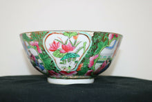 "Load image into Gallery viewer, 8""ORIGINAL Serving rice Bowl Rose Medallion Chinese"