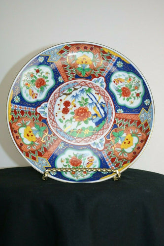 Japanese Old Imari Ware Arabesque Flower Design Gold Leaf Decorative Plate 10.5