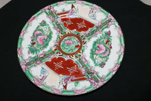 "Load image into Gallery viewer, Oriental Asian Rose Medallion Round decorative dish Plate 8.5"" Japan / Hong Kong 
