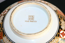 Load image into Gallery viewer, 10 inch diameter Hand Painted Gold Imari porcelain bowl Japan antique | Pops Flea Market